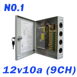 power supply box 12v10a